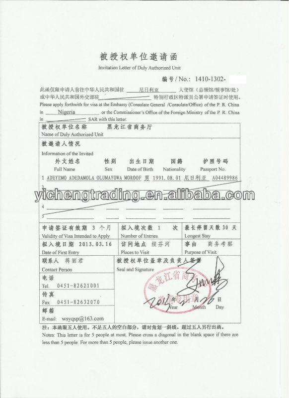 Invitation letter to china for nigeria business man afghanistan man invitation letter to china for nigeria business man afghanistan man buy chinese invitation letterinvitation letter for visainvitation letter for stopboris Images