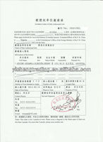 invitation letter to china for nigeria business man Afghanistan man