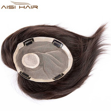 AISI HAIR monofilament human hair topper toupee indian men hair toupee wig