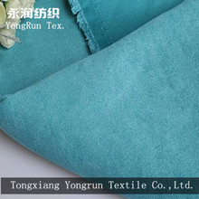 100 polyester microfiber embossed suede fabric for sofa cover