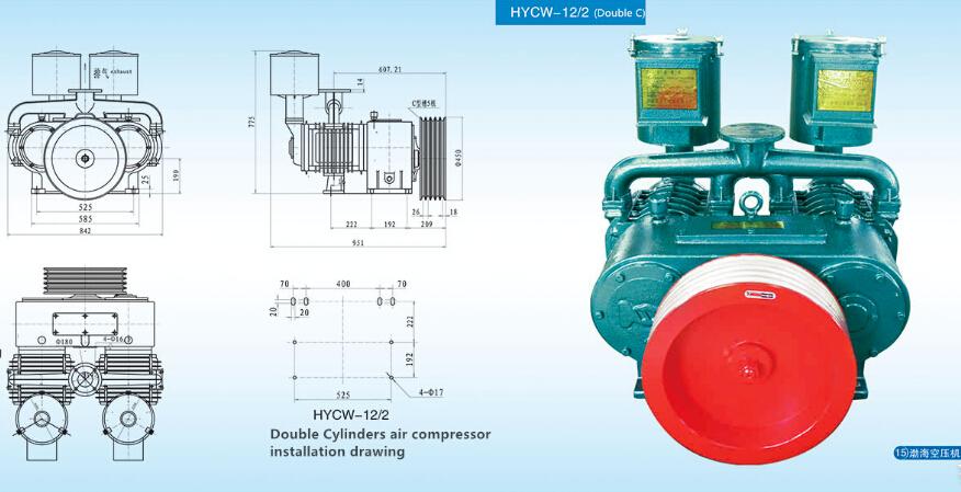 Electric motor terminal block compressor buy electric for Electric motor terminal blocks