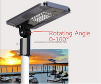 Hot selling 500lm solar led street light price with 7w Solar Panel Model