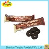 Hot Selling Chocolate Cookies With Artificial