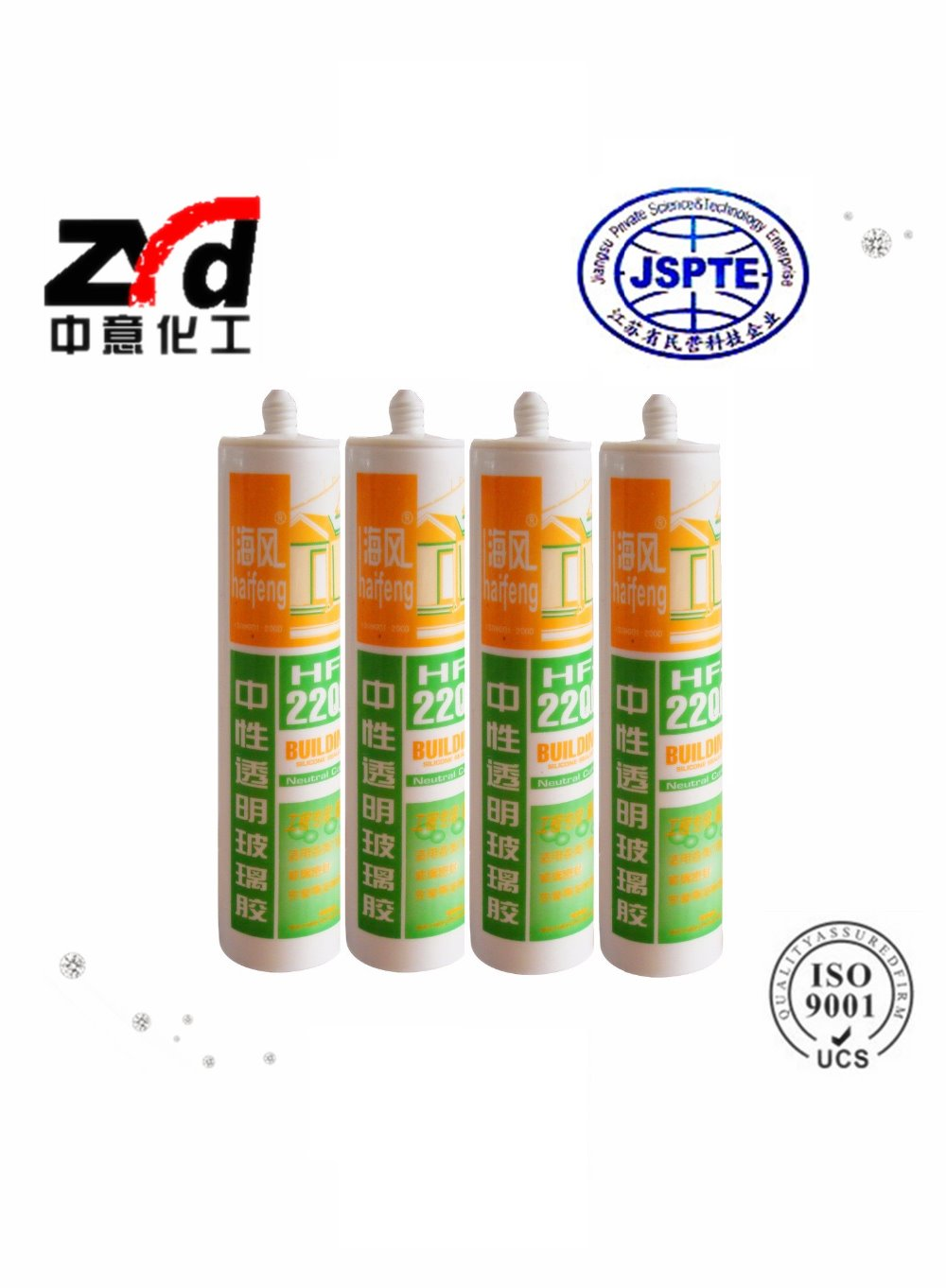 rtv Silicone Sealant sealent gasket maker adhesive