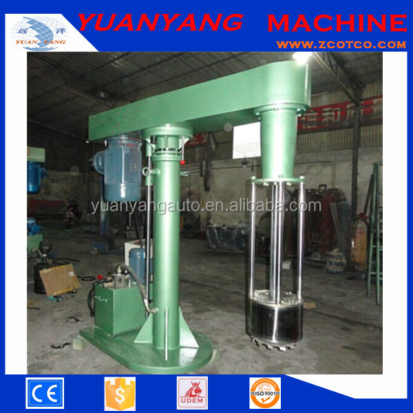 300L Hydraulic lifting color pigment production Basket sand mill