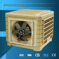 DC powered cheap Evaporative air cooler
