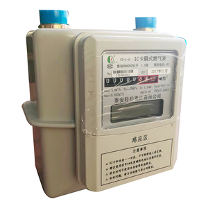 Reliable and Good residential smart gas meter intelligent flow