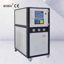 water industrial chiller cooling&heating all in one