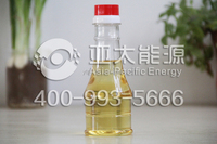used cooking oil for biodiesel export to Poland