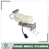 High Quality Auto Parts OE:59100-4A110 59160-4A000 59100-4A001 Motorcycle Brake Cylinder Pump for Refine