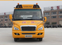 Chinese EQ6880ST school bus for sale