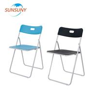 Home furniture use commerical design aluminium folding chair