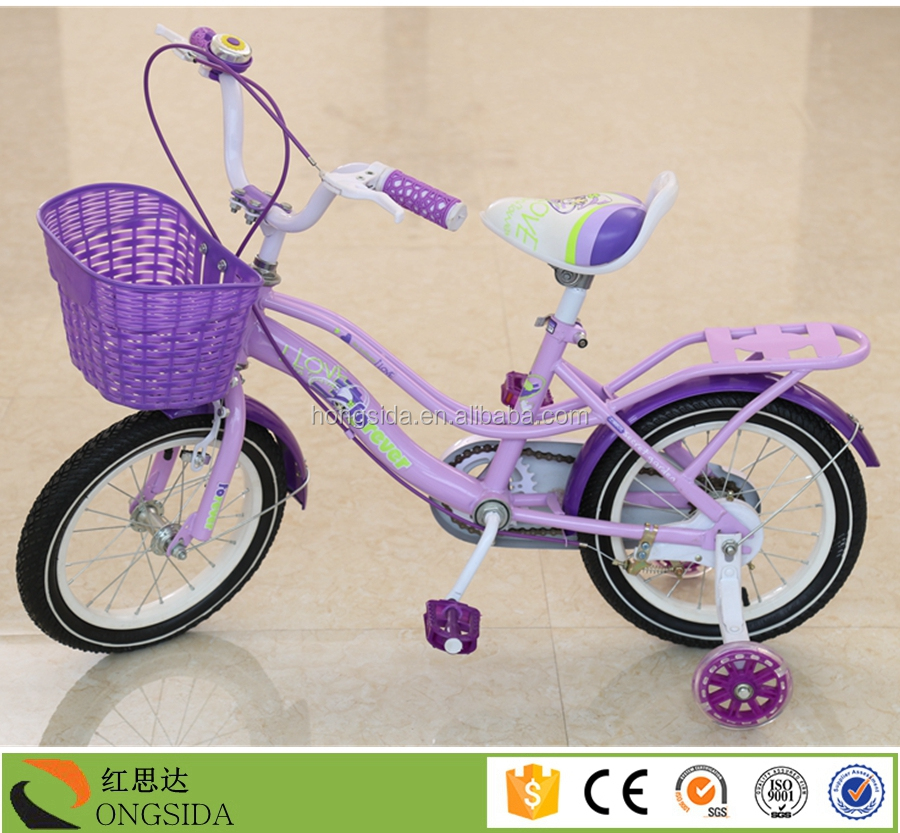 "Buy Children Bike in China Bicycle Children with Training Wheel 14"" Bicycle for sale"
