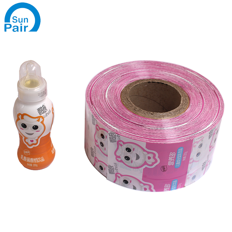 New Design Color Printed Labels Pvc For Bottle Juice Printing Packaging Shrink Label