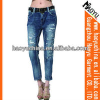 2013 fashion new designer lady ripped jeans brand logo (HYW089)