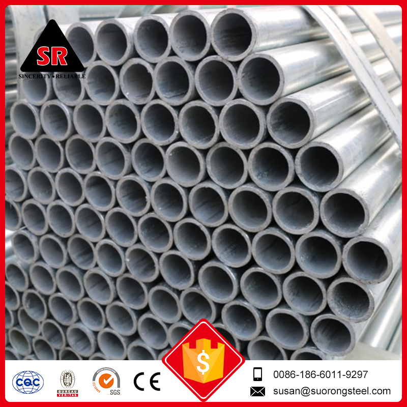 hs code galvanized steel tube