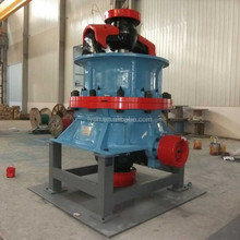hot sale Japanese technology DHGY series Cone Crusher types of small scale industries