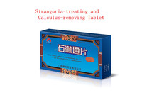 Chinese herbal tablet for strangury and urinate pain