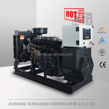 small water cooled diesel generator 12kw 15kva generator set for sale
