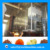 ALL PURPOSE LABORATORY OVENS Popular intelligent drying box small sausage meat medicinal fruit oven drying fish machine dryers