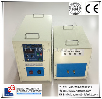 35KW High Frenquency induction heater: induction annealing machine