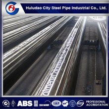 23 years factory!ASTM A53 CONCRETE LINED STEEL PIPE