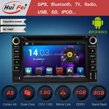 huifei dvd car audio navigation system for Kia spectra(2004-2009) with OBDII,mirror link,DIY illumination