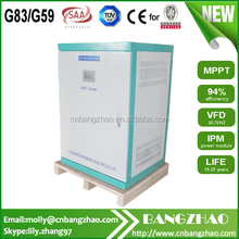 20kw /25kw solar inversor Three-Phase Off Grid Inverter with transformer