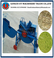 Home use Small hay Grass cutting machine for fodder