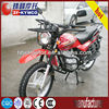 cheap 200cc beginner street bikes for sale (ZF125-C)