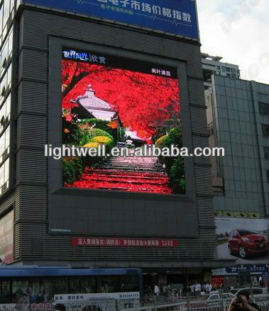 Alibaba any size new price queue led display outdoor full color