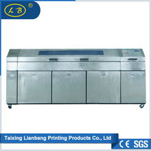 china roller clean flexo plate washing machine