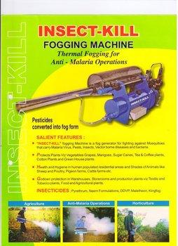 fogging machine price