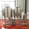 CE certification 300L small beer brewing equipment for small brewery