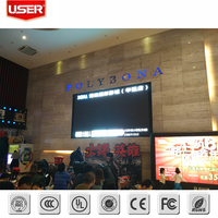 47 inch ultra narrow bezel 2 x 2 Movie Trailer video wall
