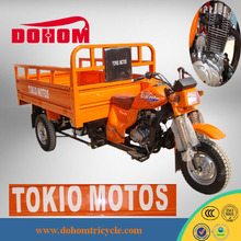 200CC Engine Three Wheel Motorcycle And Price(DH150ZH-6)