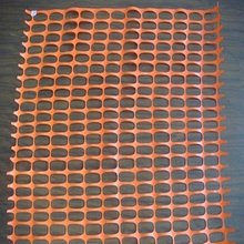 China Manufacture High Quality Outdoor Orange Roll Plastic High Security Fence