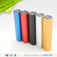 ALD-P15 2014 Cheapest brand new mobile 2600mah usb portable power bank external battery