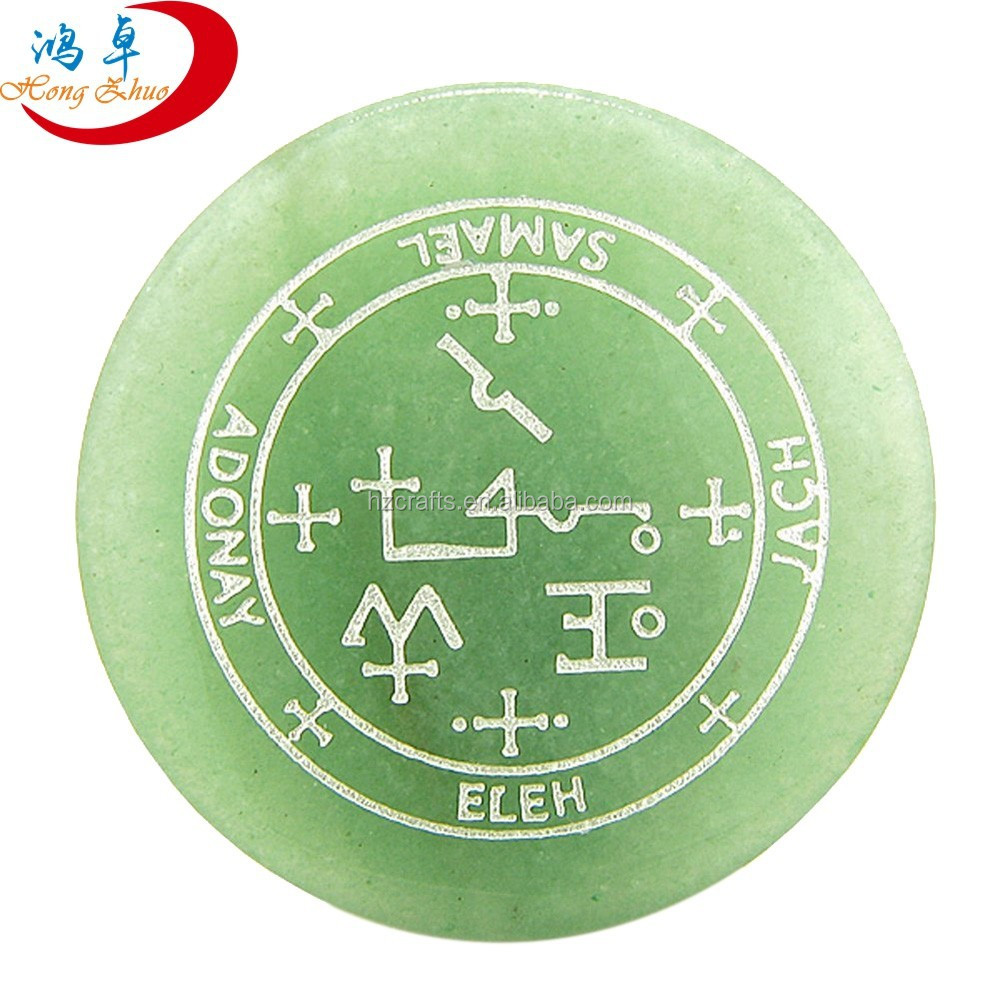 Natural polished Round Green Aventurine engraved life of flower stone crafts for gifts