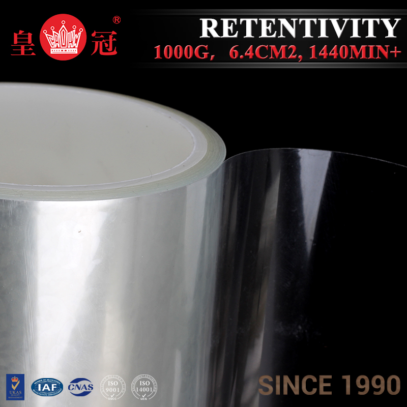 Promotions Environmental protection plastic wrap film