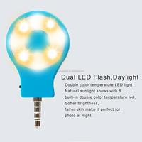 Selfie Enhancing LED Brightness control flash led Selfie light for mobile phone