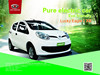 high quality 5kw motor Left hand drive 5 seat passenger electric car for sale in low price
