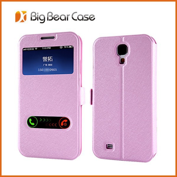 2004 Best brands mobile phone leather case for samsung s4