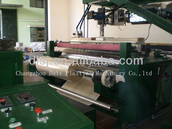 Plastic film laminating machine DL