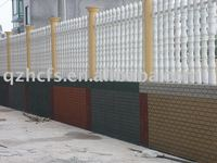 asphalt wall bricks