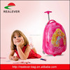Wholesale Travel Luggage Bags For Children