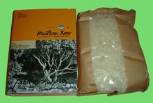 Chios Natural Mastiha (Gum Mastic) Medium Tears 500gr