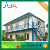 fast building house items new design cheap iso prefab house sandwich OSB sip panel home