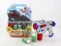 BO BUBBLE GUN three flashing lights music sound with projection