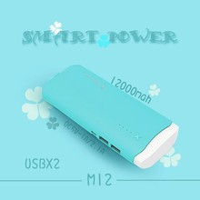 factory wholesale intelligent output mobile power supply dual usb power bank with floodlight 12000mah portable power pack
